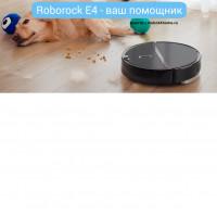 Новинка! Roborock E4