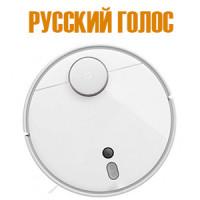 Установка русского языка