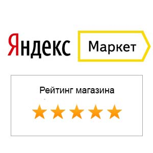 Яндекс Маркет рейтинг магазина