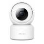 Поворотная IP камера Xiaomi IMILAB Home Security Camera С20 (CMSXJ36A) белый