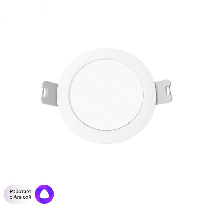 Встраиваемый светильник Xiaomi Mijia Mesh 4W встроенный