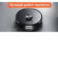 Лучший робот-пылесос уже в продаже!