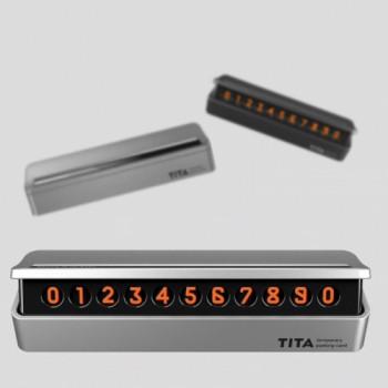 Временная парковочная карта Xiaomi TITA temponary parking card siver