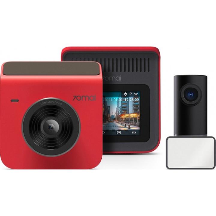 Видеорегистратор Xiaomi 70mai Dash Cam A400 + камера RC09 (Красный, EU)