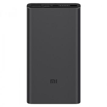 Внешний аккумулятор Power Bank Xiaomi (Mi) Power 3 10000 mAh (VXN4253CN)