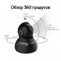 Сетевая камера Xiaomi YI Dome Camera 1080p международная версия чёрная