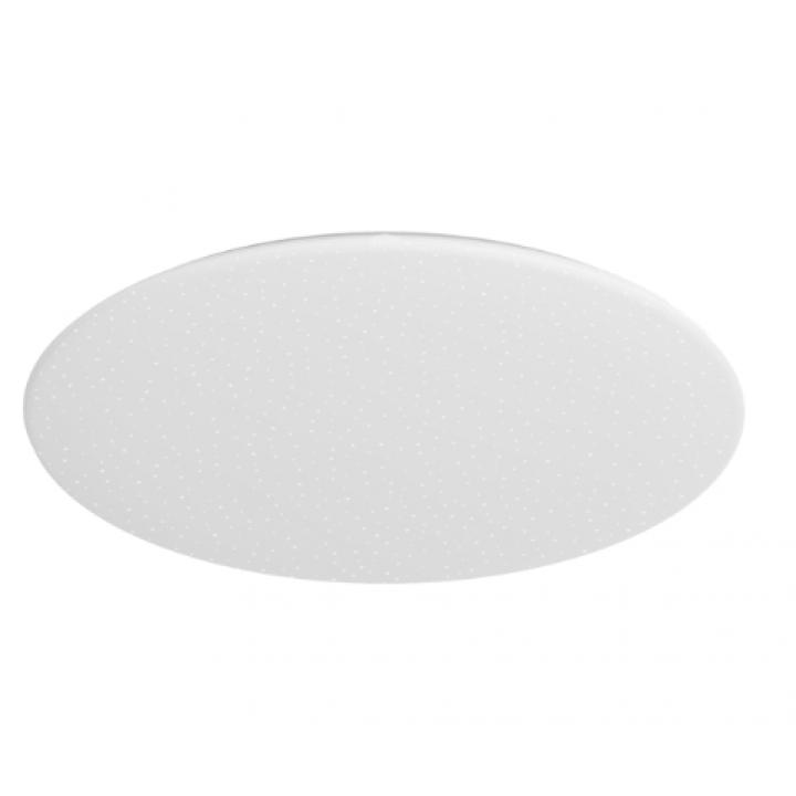 Потолочная лампа Xiaomi Yeelight LED Ceiling Lamp 450 mm (YLXD04YL)