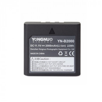 YongNuo YN-B2000 для YN686EX-RT