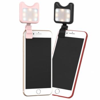 APL-FL01 LED подсветка для смартфона black