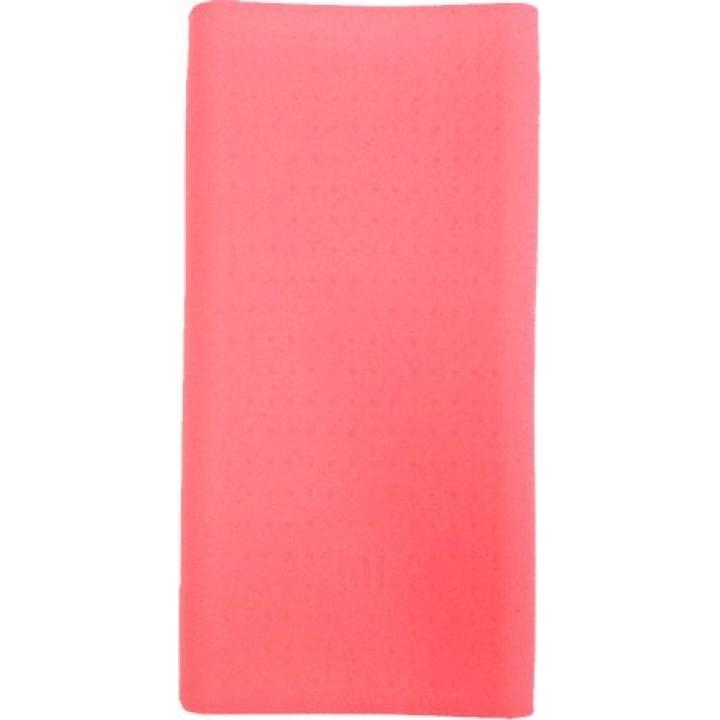 Защитный чехол для Xiaomi Power bank 2C (розовый)