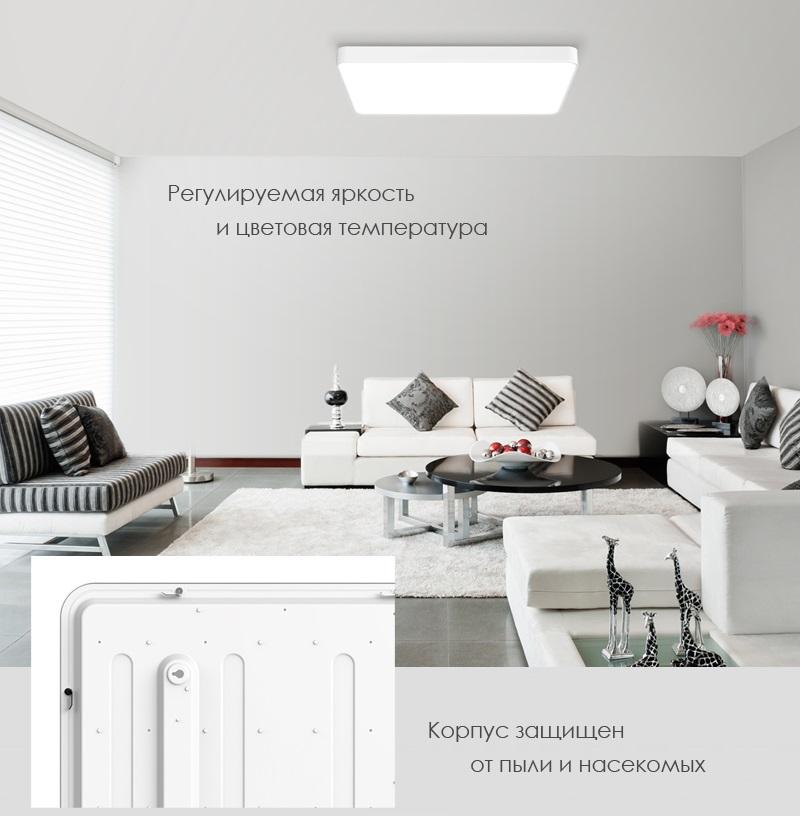 светильник светодиодный Xiaomi Yeelight LED Ceiling Lamp Pro YLXD20YL