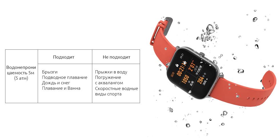 Умные часы Amazfit GTS Smart Watch (EU, оранжевые) Robot4home.ru
