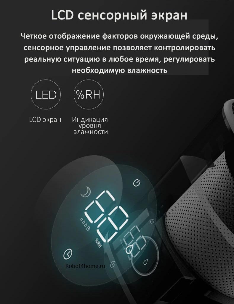 Увлажнитель воздуха Beautitec Evaporative Humidifier SZK-A300 robot4home.ru