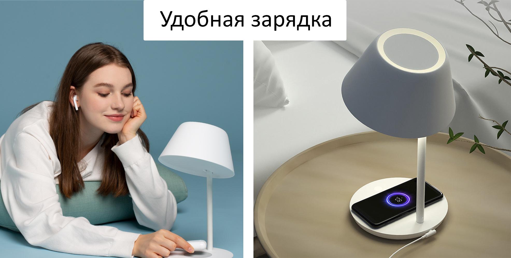 Прикроватная лампа Xiaomi Smart Yeelight Staria Pro белая robot4home.ru