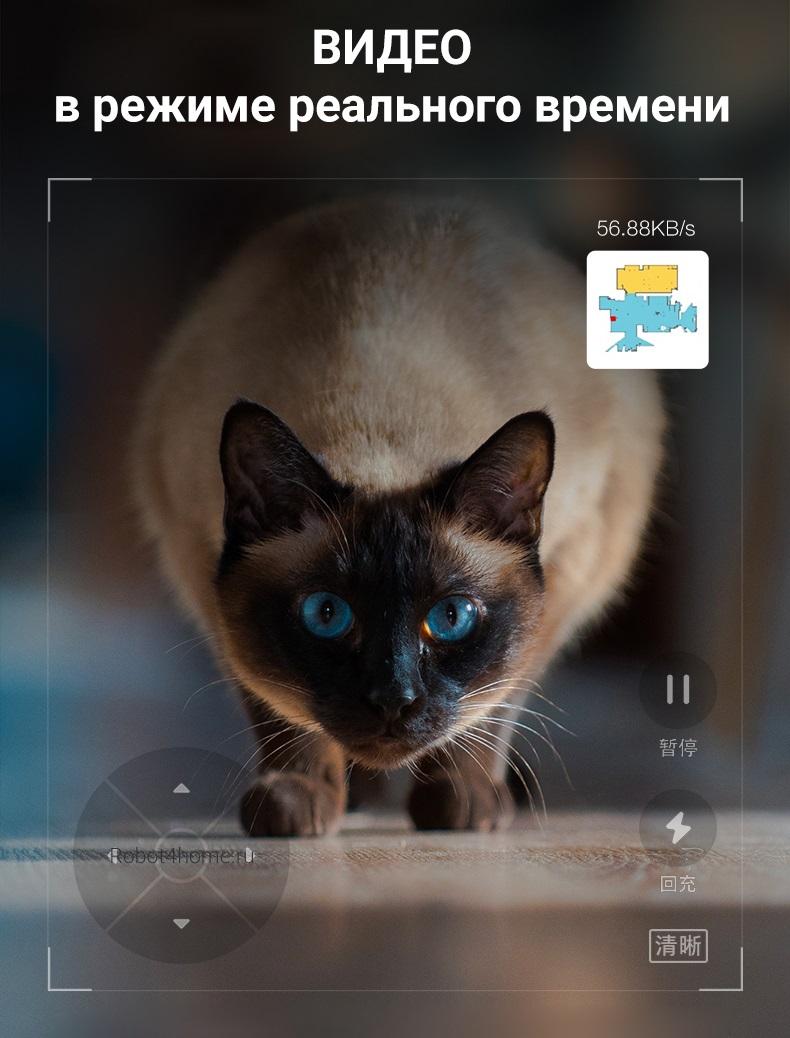Робот-пылесос Xiaomi Mijia Robot Vacuum Cleaner Roborock T7 PRO описание, характеристики, сравнение, видео, фото, обзор, отзывы на Robot4home.ru