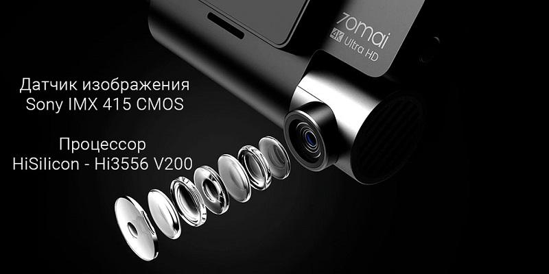 Видеорегистратор Xiaomi 70Mai Dash Cam A800S+Rear Cam Set (Русская версия) robot4home.ru