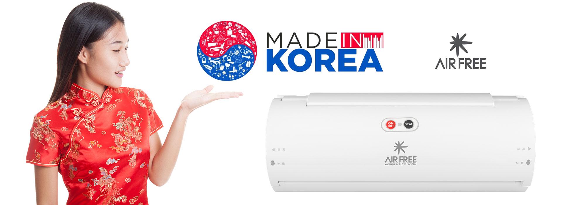 Вакуумный упаковщик AirFree Sealer сделан в Корее