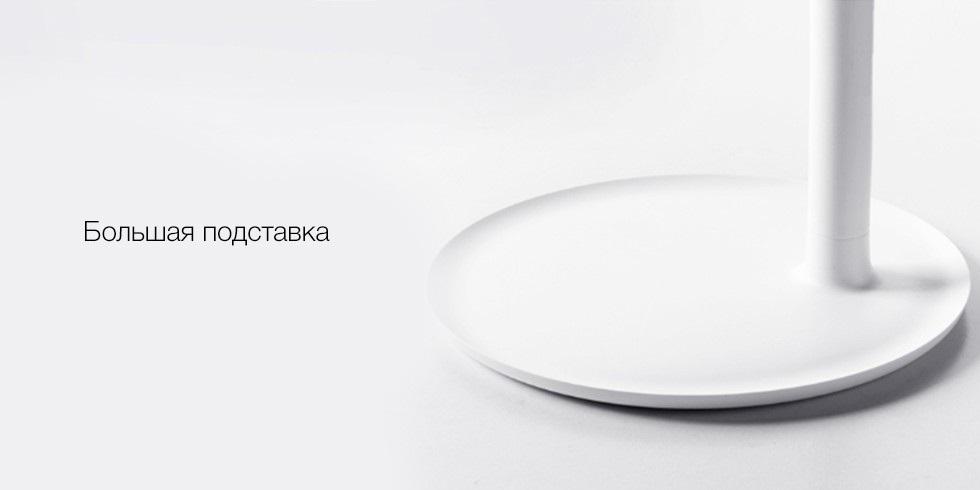 Зеркало косметическое настольное Xiaomi Amiro Lux High Color (AML004) с подсветкой (Розовый) robot4home.ru