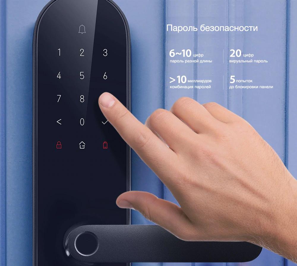 Умный дверной замок Aqara AQARA Door lock N100 robot4home.ru