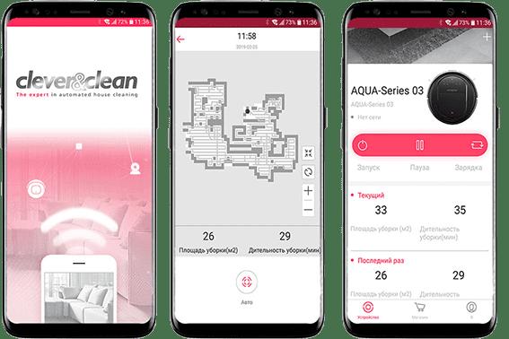 Робот-пылесос Clever&Clean AQUA-Series 03 robot4home.ru