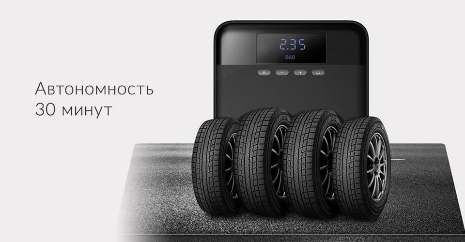 Автомобильный компрессор Xiaomi 70Mai Air Compressor Lite Midrive TP03 robot4home.ru