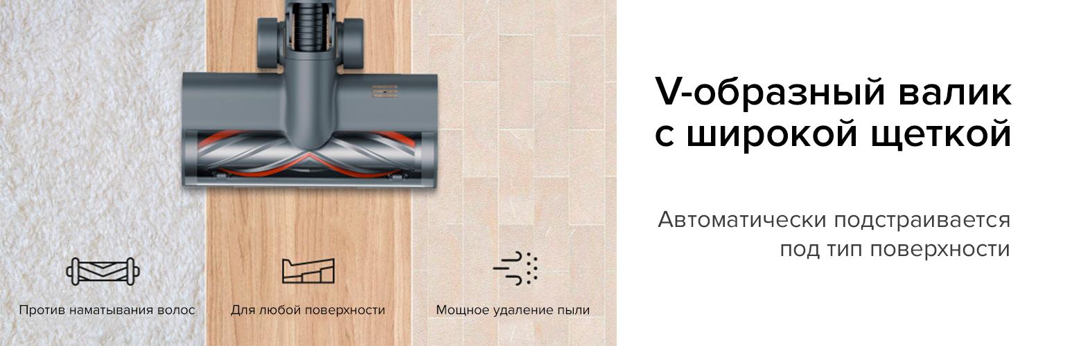 Беспроводной ручной пылесос Xiaomi Dreame T20 Vacuum Cleaner robot4home.ru
