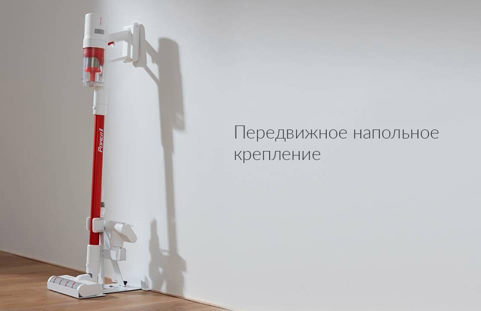 Пылесос Xiaomi Trouver Power 11 Cordless Vacuum Cleaner robot4home.ru