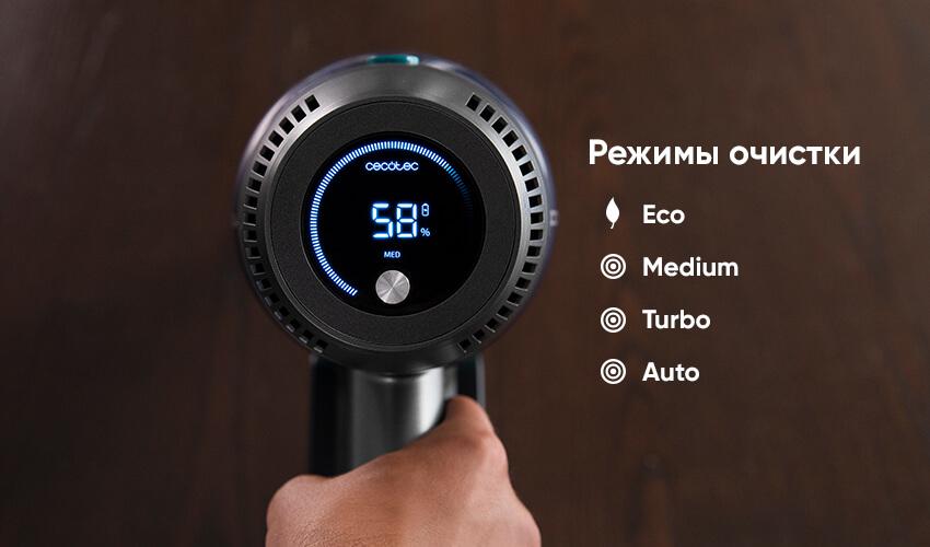 Аккумуляторный пылесос Cecotec Conga Rockstar 900 Ultimate ErgoWet
