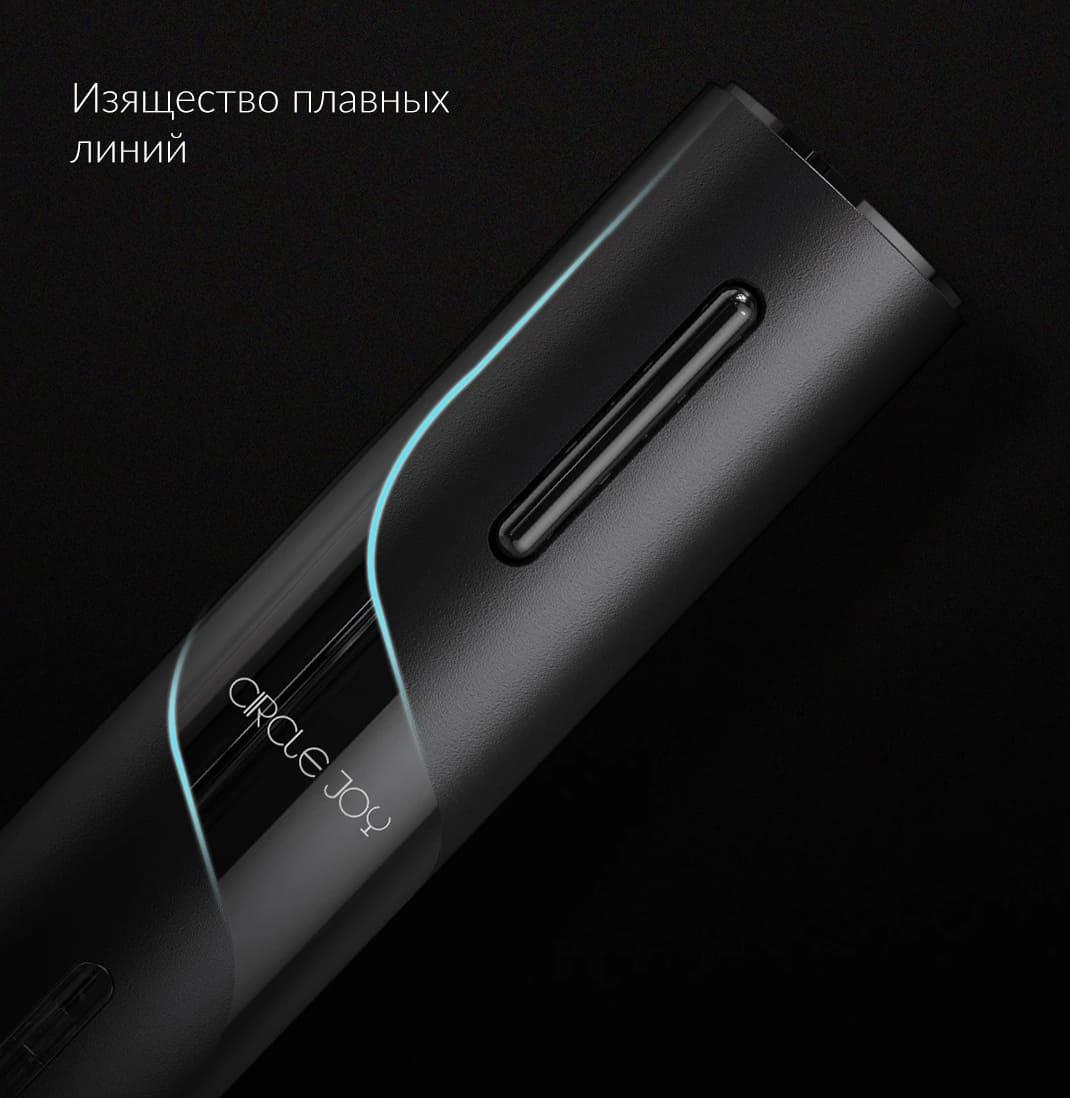 Набор аксессуаров Xiaomi Circle Joy 5 in 1 (CJ-TZ08), black robot4home.ru