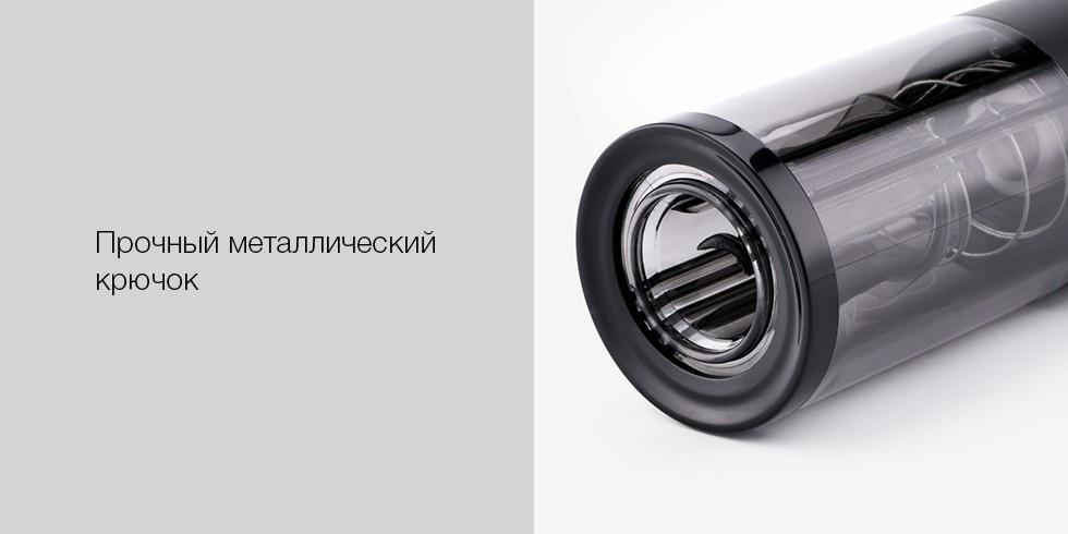 Штопор Xiaomi Circle Joy Automatic Wine Opener электрический (CJ-EKPQ02) robot4home.ru