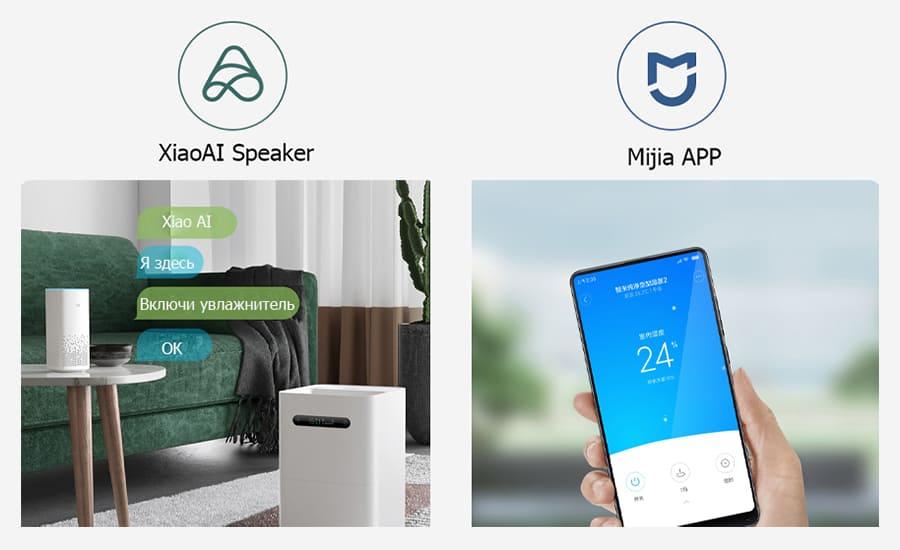 Увлажнитель воздуха Xiaomi Pure Air Humidifier 2 (4 л, белый) (CJXJSQ04ZM) robot4home.ru