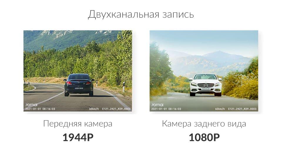 Видеорегистратор Xiaomi Dash Cam Pro Plus+Rear Cam Set A500S-1, 2 камеры, GPS, ГЛОНАСС, черный robot4home.ru
