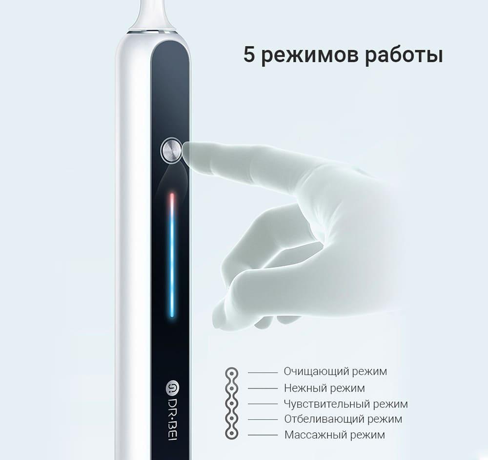 Ультразвуковая зубная щетка Dr.Bei Sonic Electric Toothbrush S7, marbling white robot4home.ru