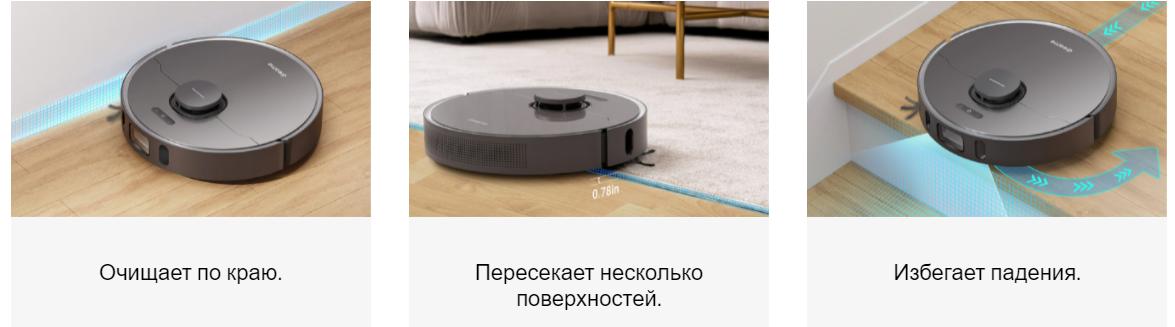 Dreame z10 prorobot4home.ru