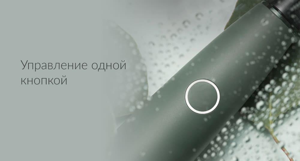 Электрическая зубная щетка Oclean Air 2 белый robot4home.ru