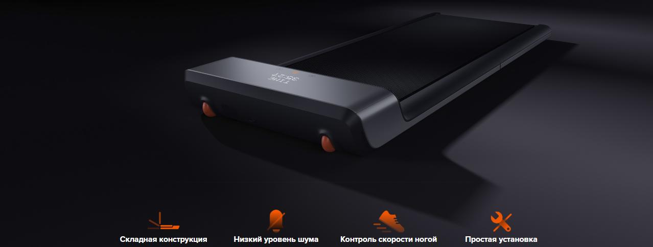 Электрическая беговая дорожка Xiaomi WalkingPad A1 (Rus. Version) robot4home.ru