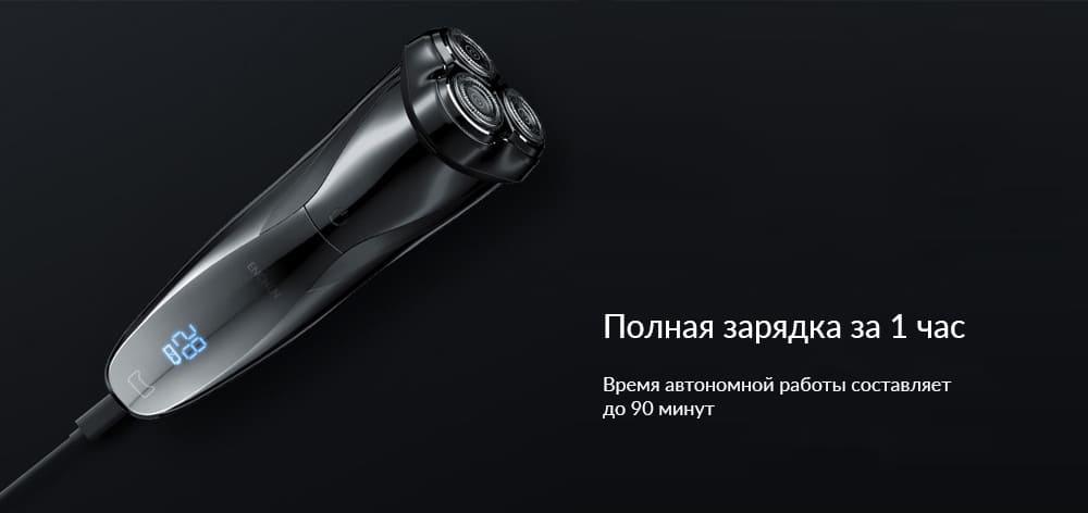 Электробритва Xiaomi Enchen BlackStone 3 Electric Shaver robot4home.ru
