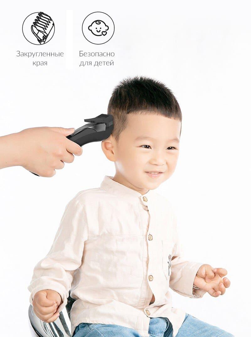 Машинка для стрижки волос (триммер) Xiaomi Enchen Sharp 3S (черный) robot4home.ru