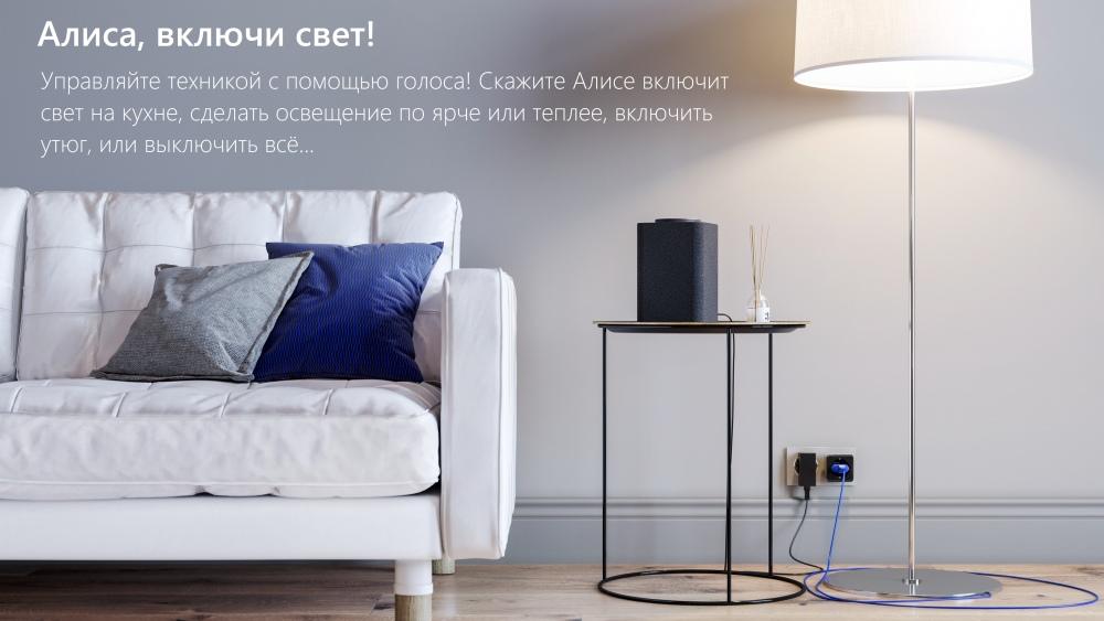 Шлюз умного дома Xiaomi Gateway 3 ZNDMWG03LM - Bluetooth + Zigbee 3.0 robot4home.ru