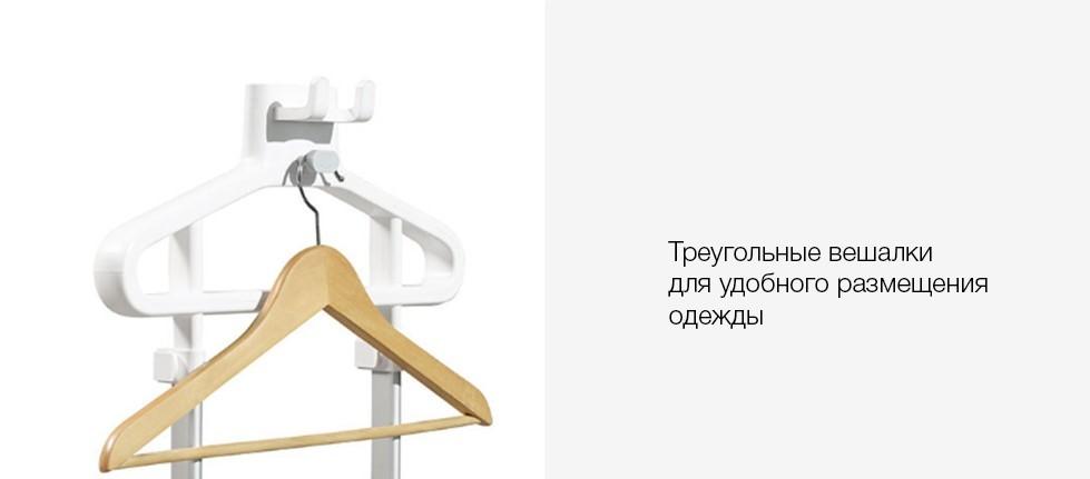 Отпариватель Xiaomi GS1 robot4home.ru