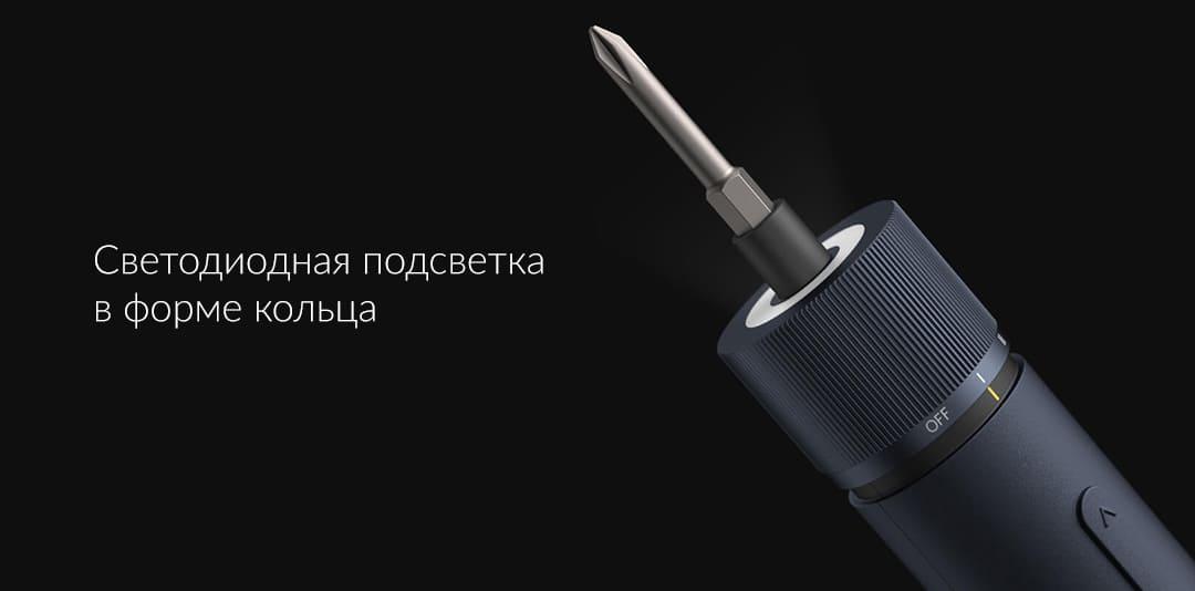 Электрическая отвертка Xiaomi HOTO Portable (QWLSD001) robot4home.ru
