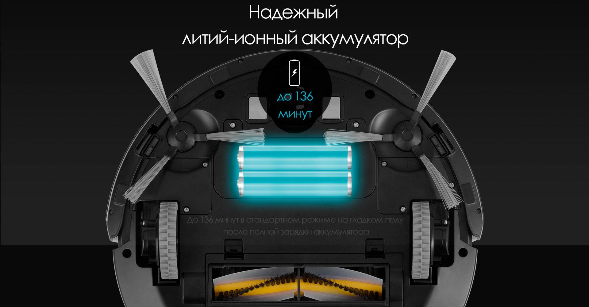 Робот-пылесосiCLEBO G5