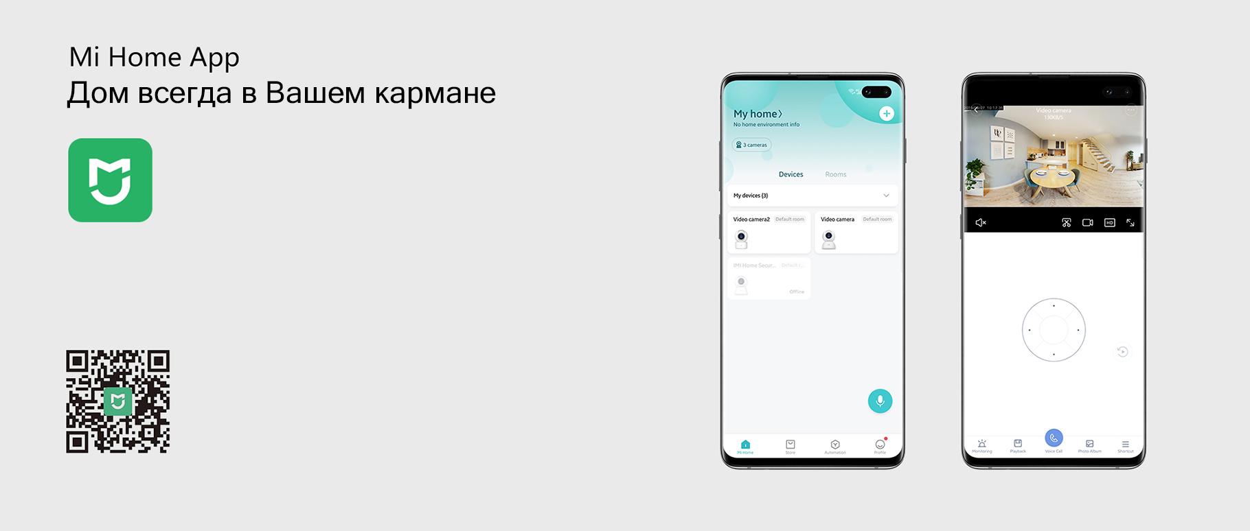 Сетевая камера Xiaomi Mi Mijia IMILAB Home Security Camera 1080P 360° (CMSXJ13B) robot4home.ru