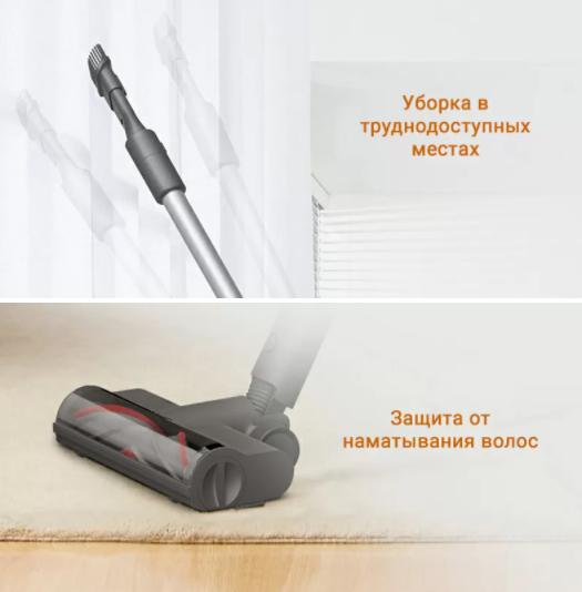 Пылесос Xiaomi Dreame V11 SE