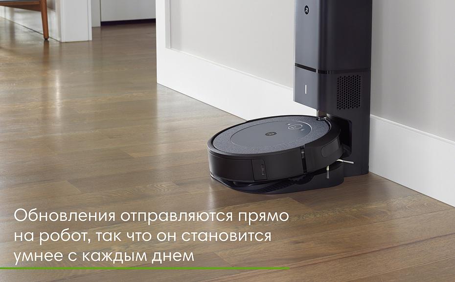 Робот-пылесоc iRobot Roomba i3