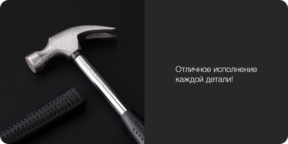 Набор инструментов JIUXUN TOOLS 12-in-1 Daily Life Kit (черный) robot4home.ru