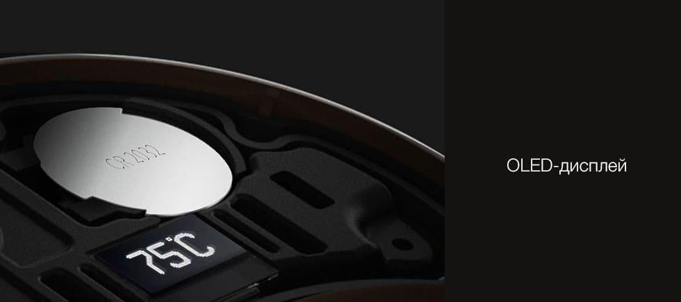 Термокружка Xiaomi Kiss Kiss Fish OLED (0,43 л) серый robot4home.ru