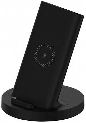 Беспроводная сетевая зарядка Xiaomi Mi 20W Wireless Charging Stand robot4home.ru