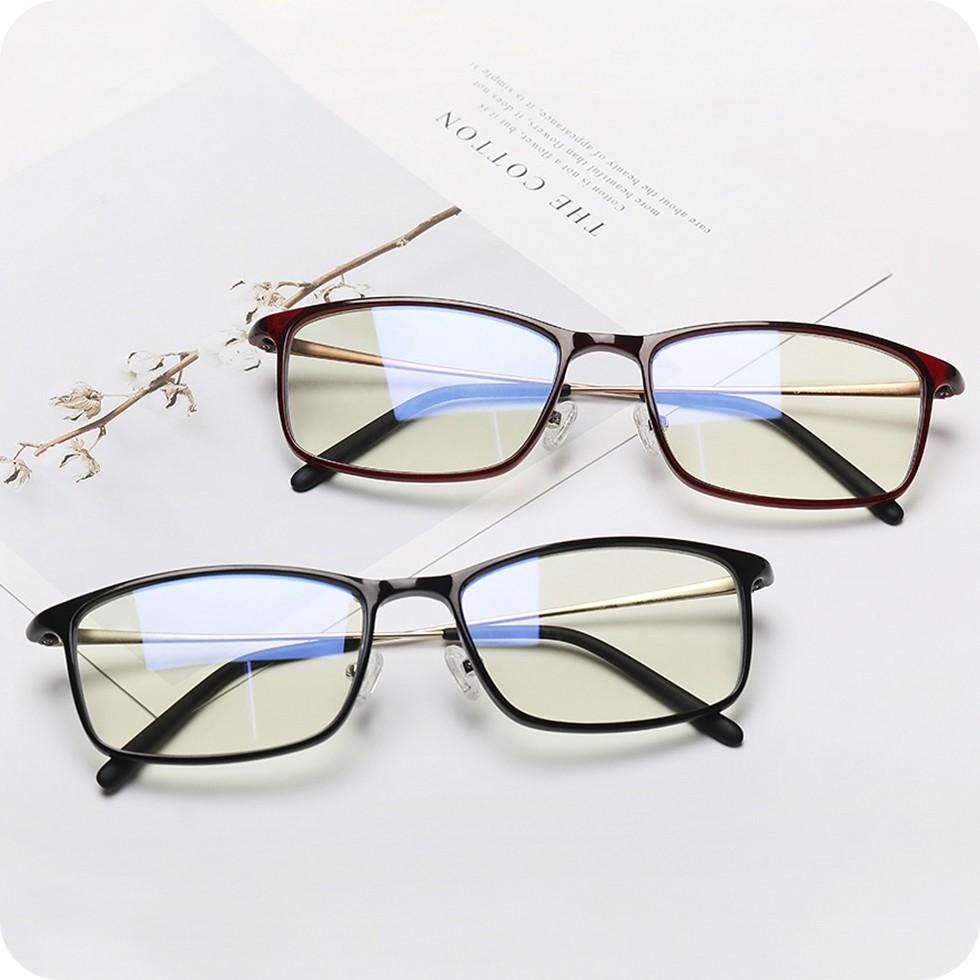 Компьютерные очки Xiaomi Mijia Anti-Blue Light Glasses (чёрный) robot4home.ru
