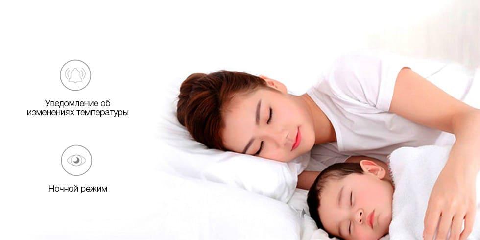 Детский термометр Xiaomi MiaoMiaoCe Smart Digital Baby Thermometer MMC-T201-1 (синий) robot4home.ru
